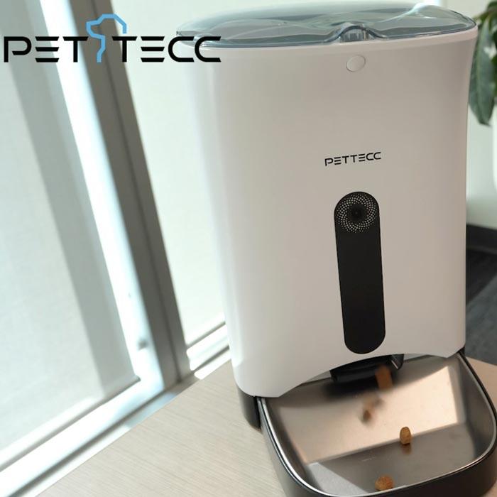 Training Video Production PetTecc